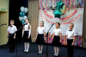 Юные пианисты на конкурсе.