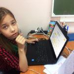 В образовательных учреждениях Кольцово объявили режим свободного посещения