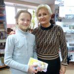 Конкурс самодельных книг о Кольцово решено продолжить