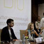 Сегодня в Кольцово проходит деловой форум OpenBio-2019
