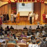 Биотехнологический лицей в Кольцово отметил 30-летие