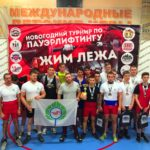 На Новогоднем турнире Новосибирска по пауэрлифтингу у Кольцово 21 медаль