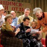 Театр «Между нами» показал «День отдыха» при аншлаге