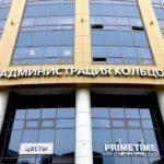 На пост мэра наукограда Кольцово претендуют три кандидата
