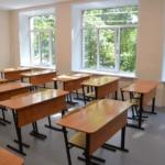 Следующий учебный год школы начнут по новым правилам
