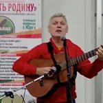 Руководитель КСП «Свечи» из Кольцово стал почетным гостем фестиваля в Юрге