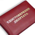 Выборы в Совет депутатов Кольцово: зарегистрирован 51 кандидат