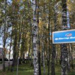 «Вектор-БиАльгам» в Кольцово наращивает объем производства «ЭпиВакКороны»