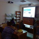 Педагоги ДШИ Кольцово приняли участие в областных Педагогических чтениях