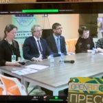 Форум юных исследователей в Кольцово проходит в онлайн-формате