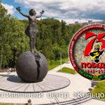 «Свечи» представят Кольцово на «Зеленой карете»