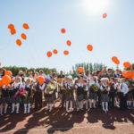 «С юбилеем, любимая «Пятерка»!: Школа №5 в Кольцово празднует 40-летие