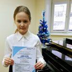 «Giovane virtuoso»: лауреатом I степени объявлена Ксения Шамова из Кольцово