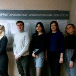 Молодежная избирательная комиссия Кольцово приступила к работе в новом составе