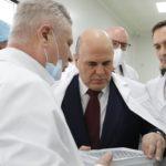 Премьер-министр РФ запустил производство вакцины «ЭпиВакКорона» в Кольцово